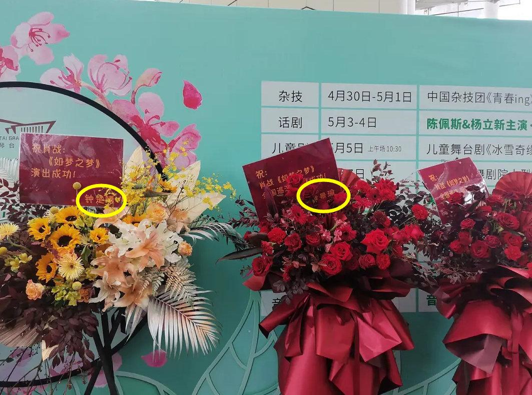 黄景瑜、钟楚曦、谢娜 《密室大逃脱》、《明星大侦探》