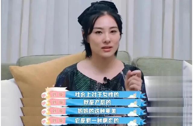 二胎妈妈刘璇:女人孕期真的不美,怀孕为何女性外表会发生变化