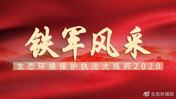 """天津宝坻区生态环境局杨连军用真情实干搭建环境信访""""联系桥"""""""