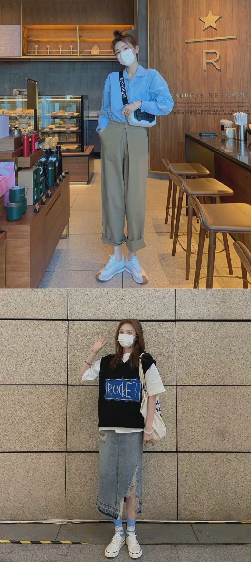 OOTD|简约纯欲风的韩系早春穿搭Look