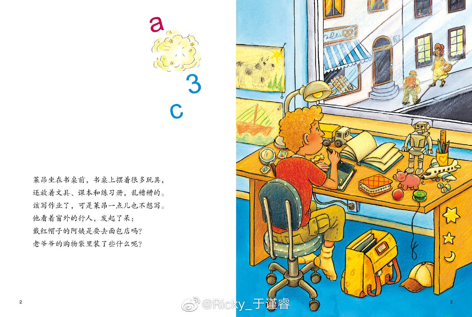 孩子做作业慢慢吞吞,考试粗心大意