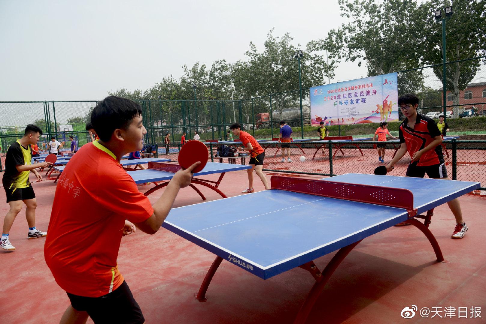 北辰区第五届全民健身运动会开幕