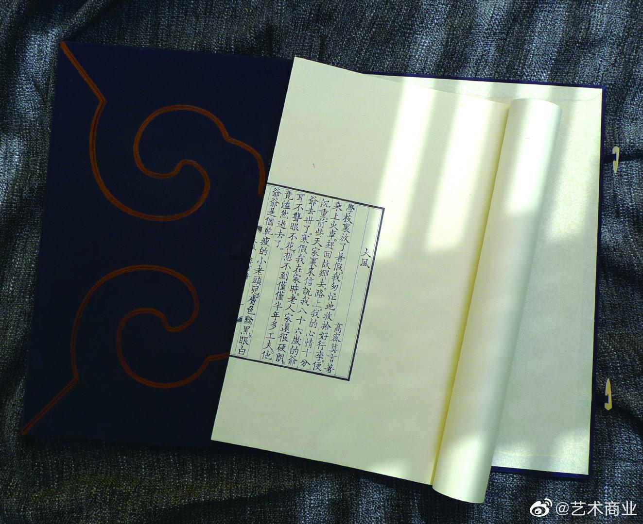@模范书局诗空间 推荐书单:《大风》莫言获诺贝尔文学奖作品
