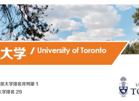 如何兼顾学业&就业,收获多伦多大学、麦吉尔大学等名校offer?