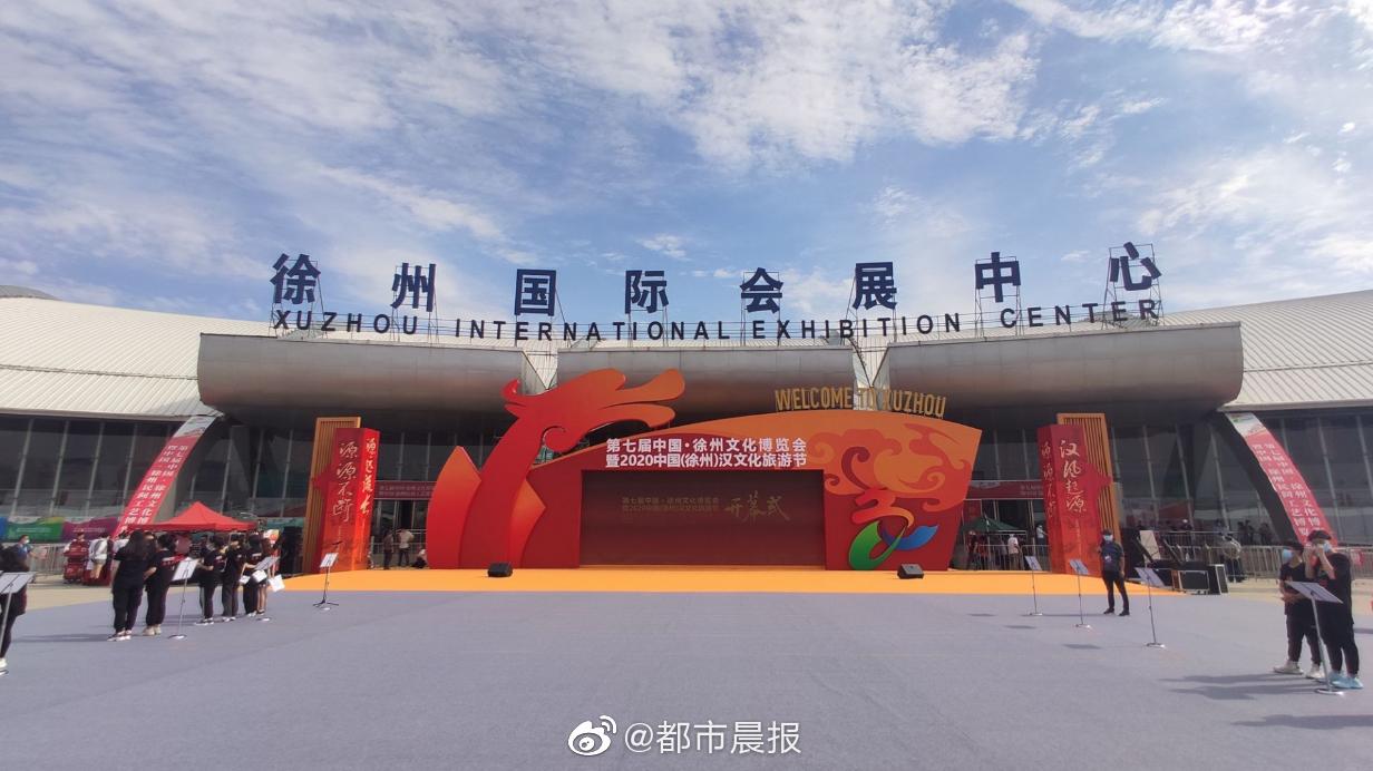 13200平方米主展馆、8个展区、400余家参展商……无论是四处赶场看展