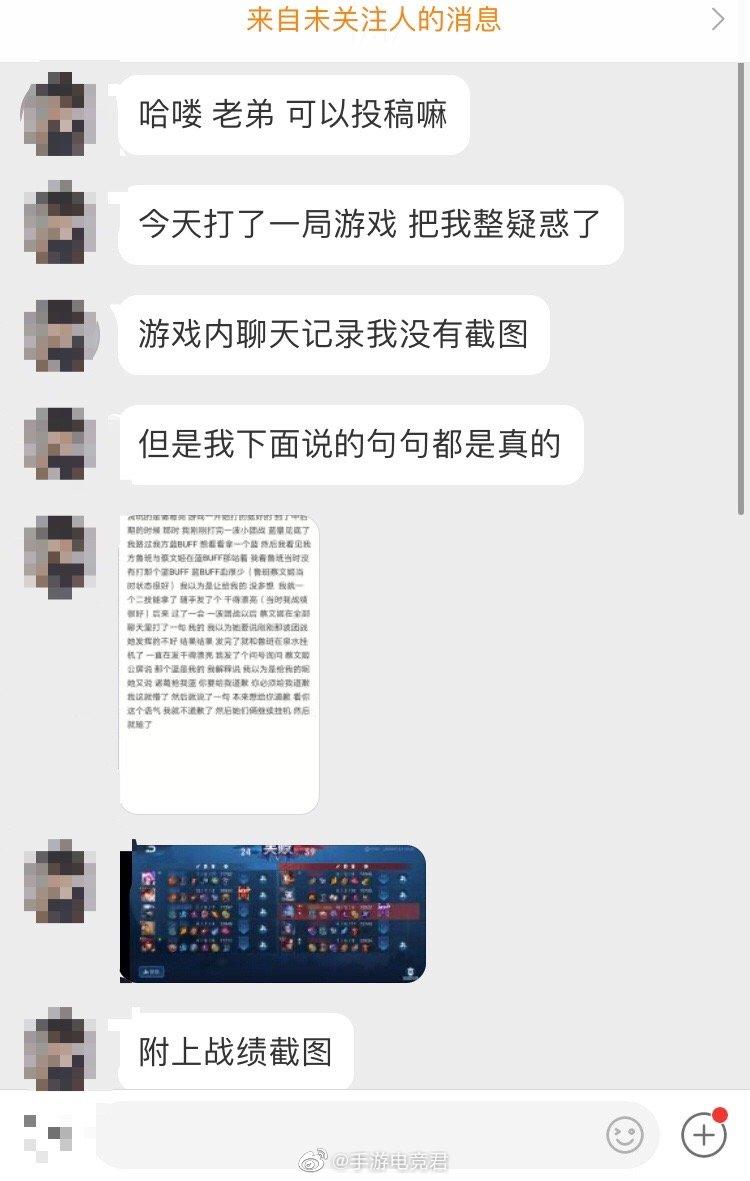 网友投稿:如果看待被人拿了一个蓝之后就挂机的人