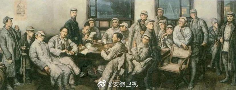 油画《遵义会议》| 美术经典中的党史
