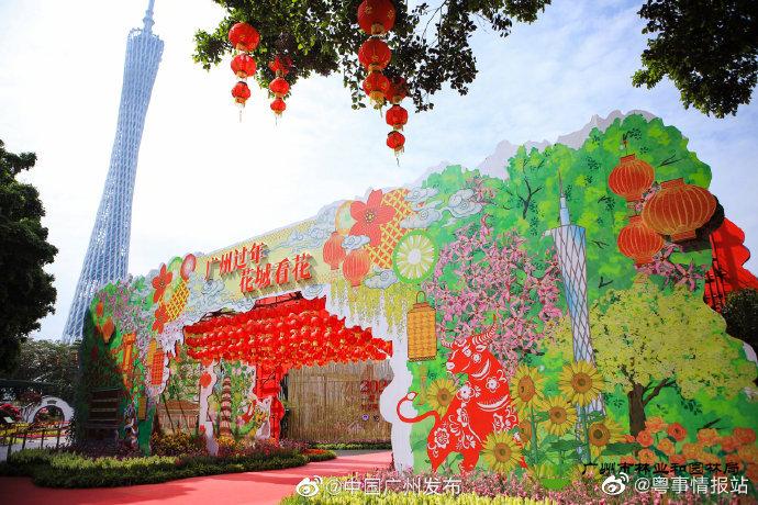 广州园博会10万平米花海盛开,有人去偶遇吗?