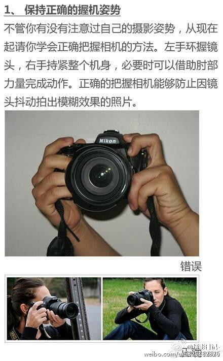 摄影入门基础知识