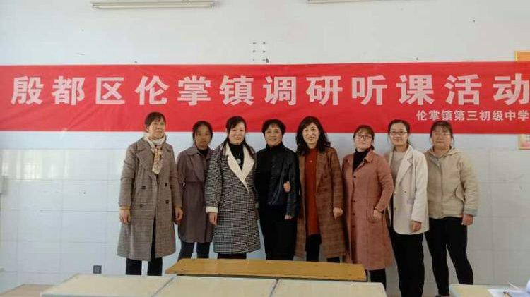 2020年10月22日下午,伦掌镇中心学校党支部组织全体党员、中小学校长