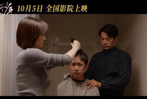 中国版竹野内丰,放弃百万年薪,30岁转行做演员,天生霸道总裁脸
