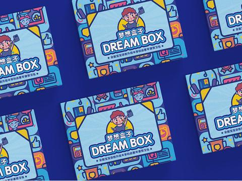 学习礼盒语数外培训教育机构品牌logo设计和升级视觉VI设计