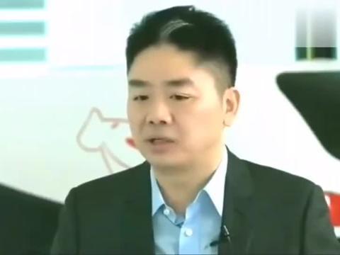 刘强东:有个缺点生在骨子里的,永远改不了,但我骨子里就不认命