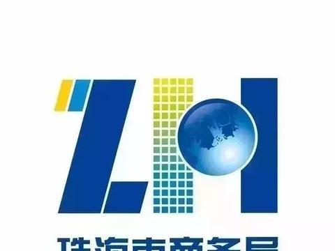 @外贸企业 第129届广交会展位申请启动!