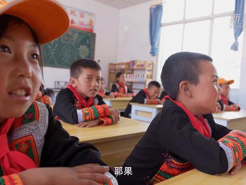 系列微纪录片·中国脱贫故事|云上小学