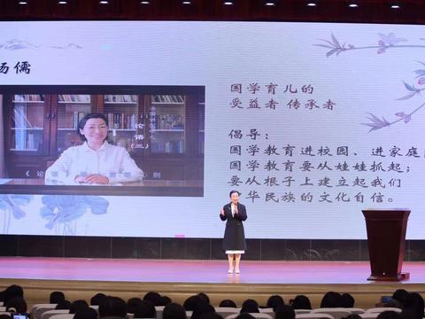 """""""国学育儿,教子有方"""": 湖南南县开展汤儒国学公益讲座"""