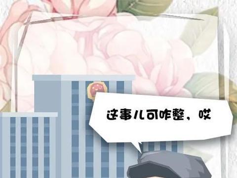 【原创漫画】刘大爷打官司
