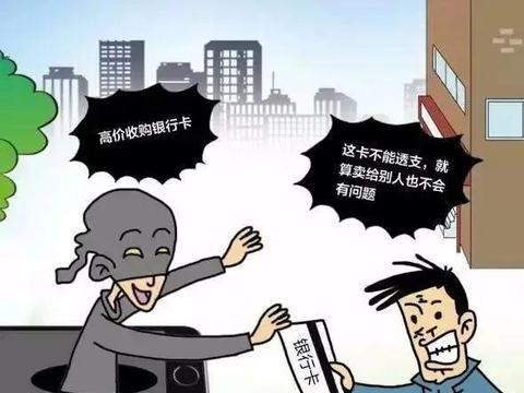 断卡行动丨广饶公安抓获一名涉嫌帮助信息网络犯罪嫌疑人