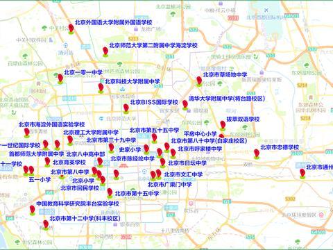北京市交管局:5月8日周六为不限行工作日,早晚高峰交通压力大