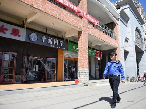 联合执法 北京通州城管整治占道经营