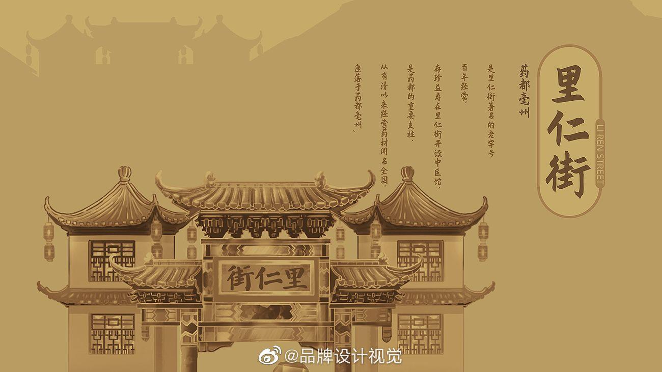 奥创|国风养生茶饮品LOGO设计和品牌包装设计作品