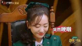 """杨蓉谈性骚扰经历:那个被她叫""""叔叔""""的人,说要和她玩个""""游戏"""""""