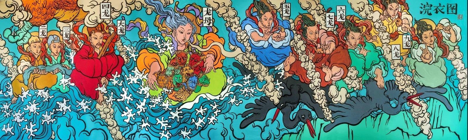 文那,用中国线条绘制世界故事,用中国神仙征服爱马仕