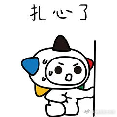 【乐透开奖】体彩大乐透开出4注一等奖