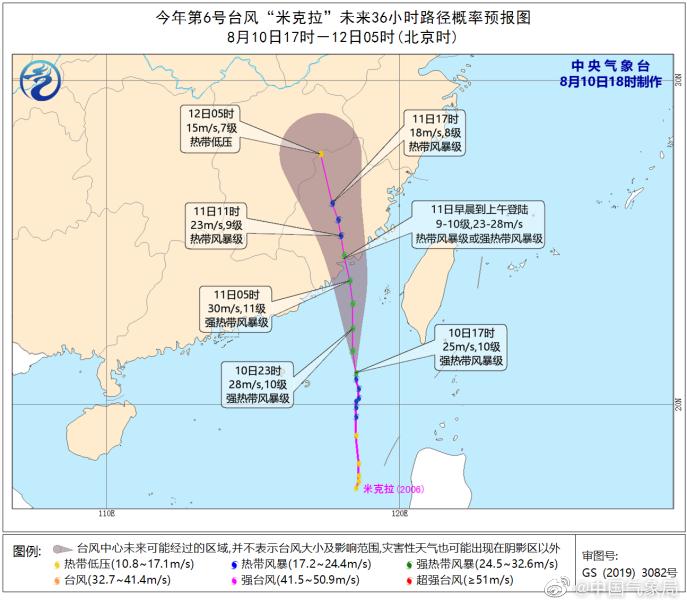 台风米拉克加强为强热带风暴级,明早至上午登陆福建沿海