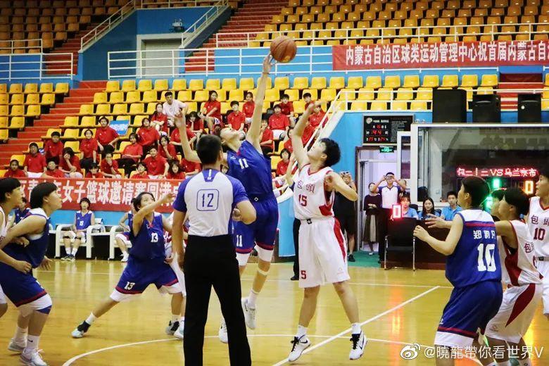 """首届内蒙古自治区""""农信杯""""青少年女子篮球邀请赛打响"""
