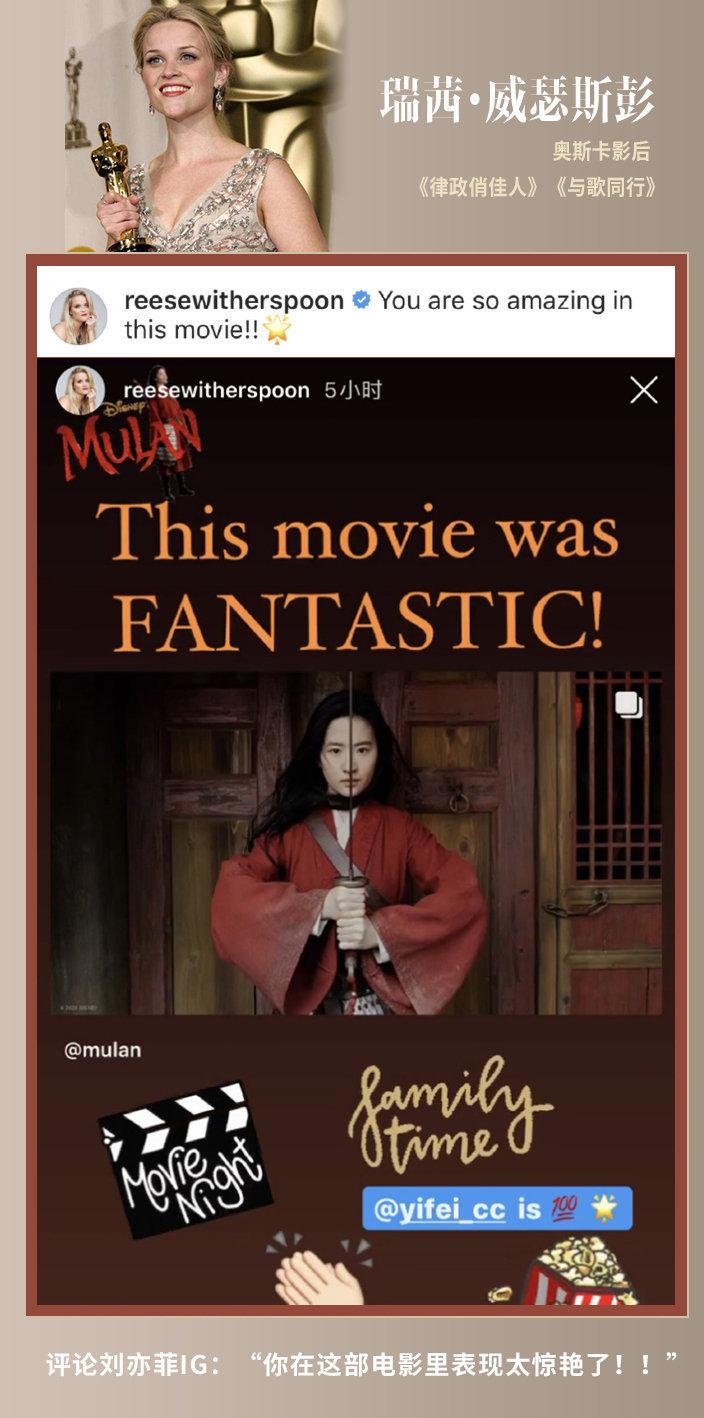 花木兰里刘亦菲的打戏太让人赏心悦目了 演技真也可圈可点