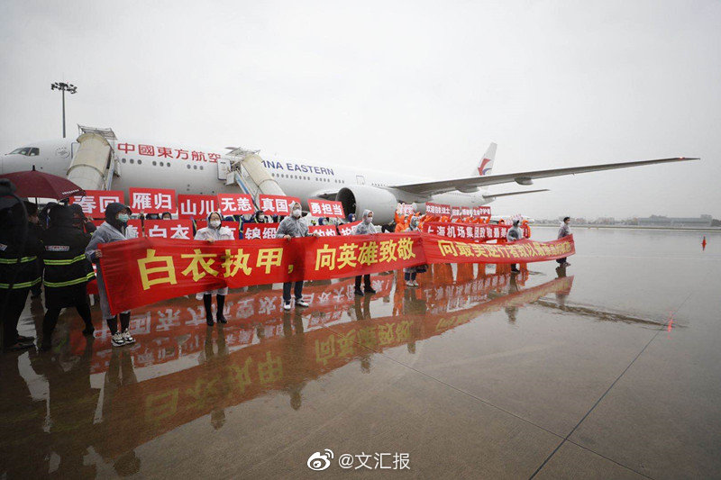 春回雁归!上海援鄂医疗队大部队首架包机落地