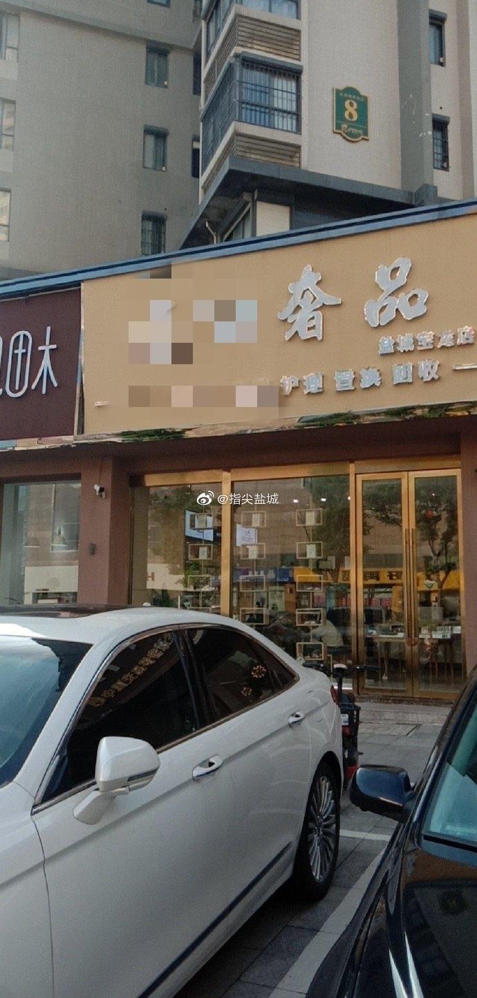 网友在宝龙某奢侈品店买了个表,组装机芯居然发霉生锈了