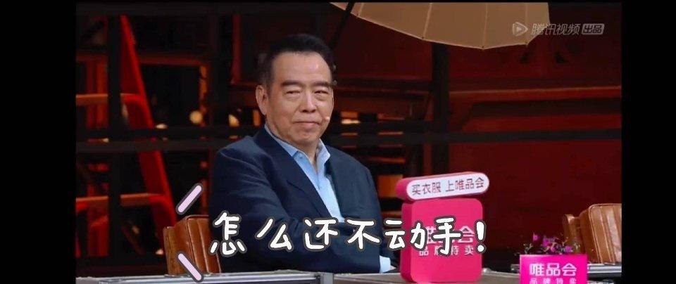 《演员请就位》陈凯歌 李诚儒 尔冬升导演的表情都太好笑了吧