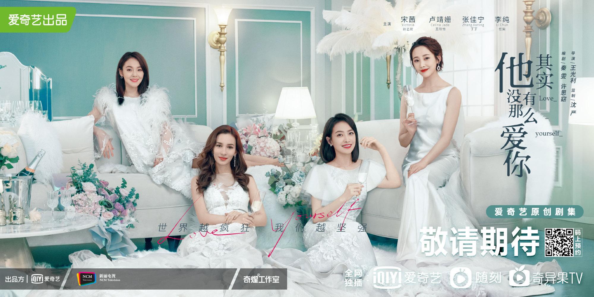 优爱腾芒四大视频网站近期将要上线的网剧一览
