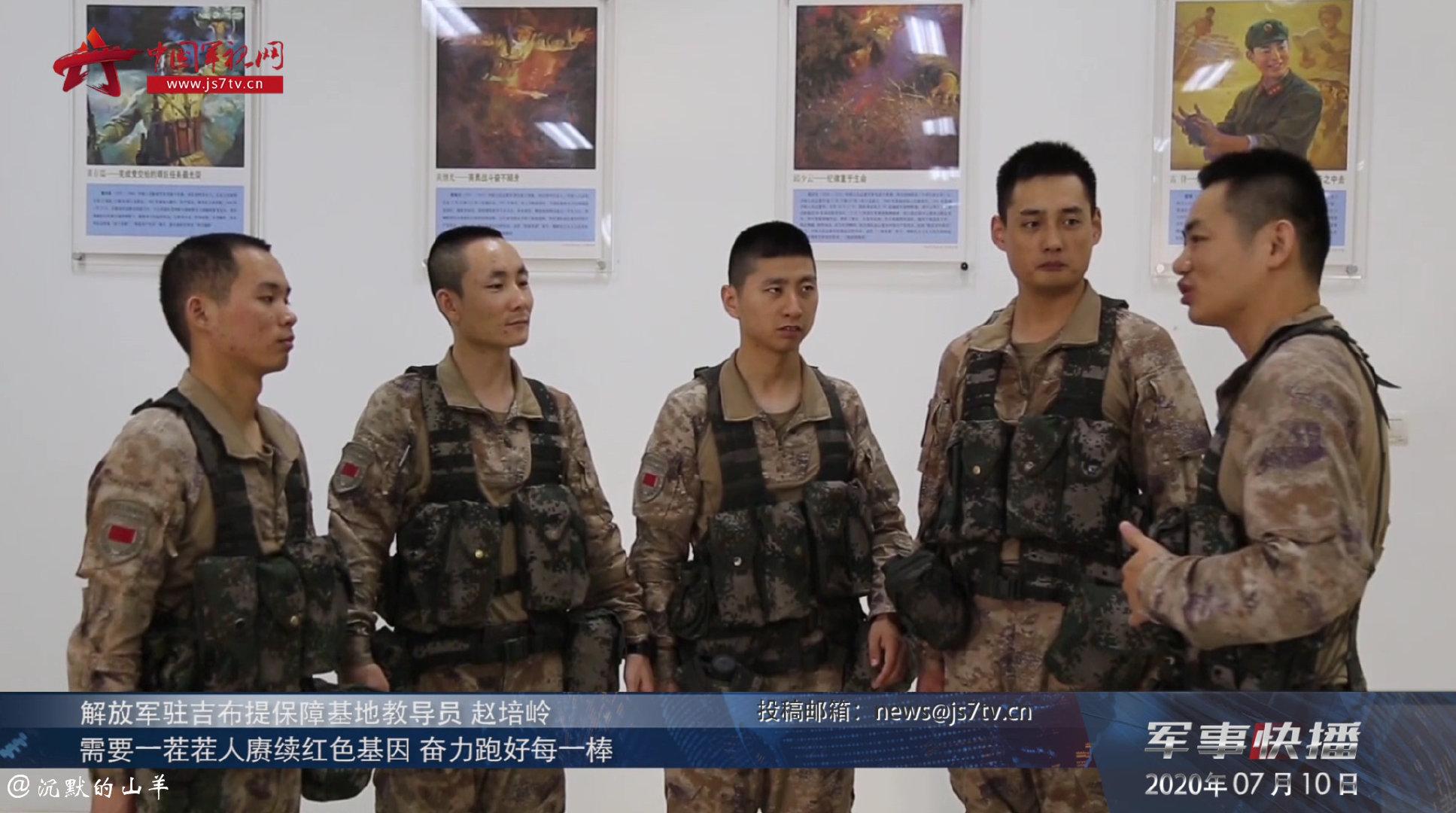 中国人民解放军驻吉布提保障基地官兵