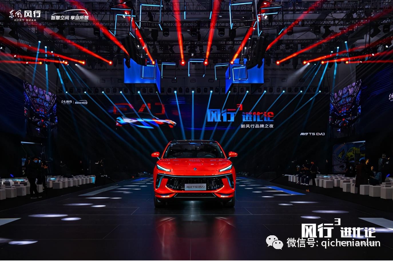 都市猛兽风行T5 EVO首发亮相,这款新车型究竟有何亮点?