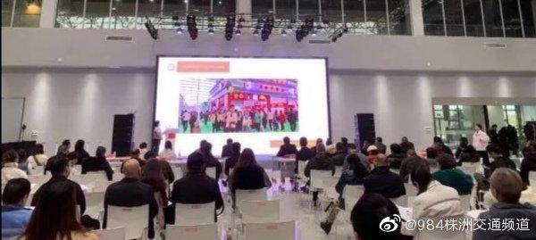 """""""中国动力谷十大消费品牌""""暨北汽地产车推介活动走进石峰区"""