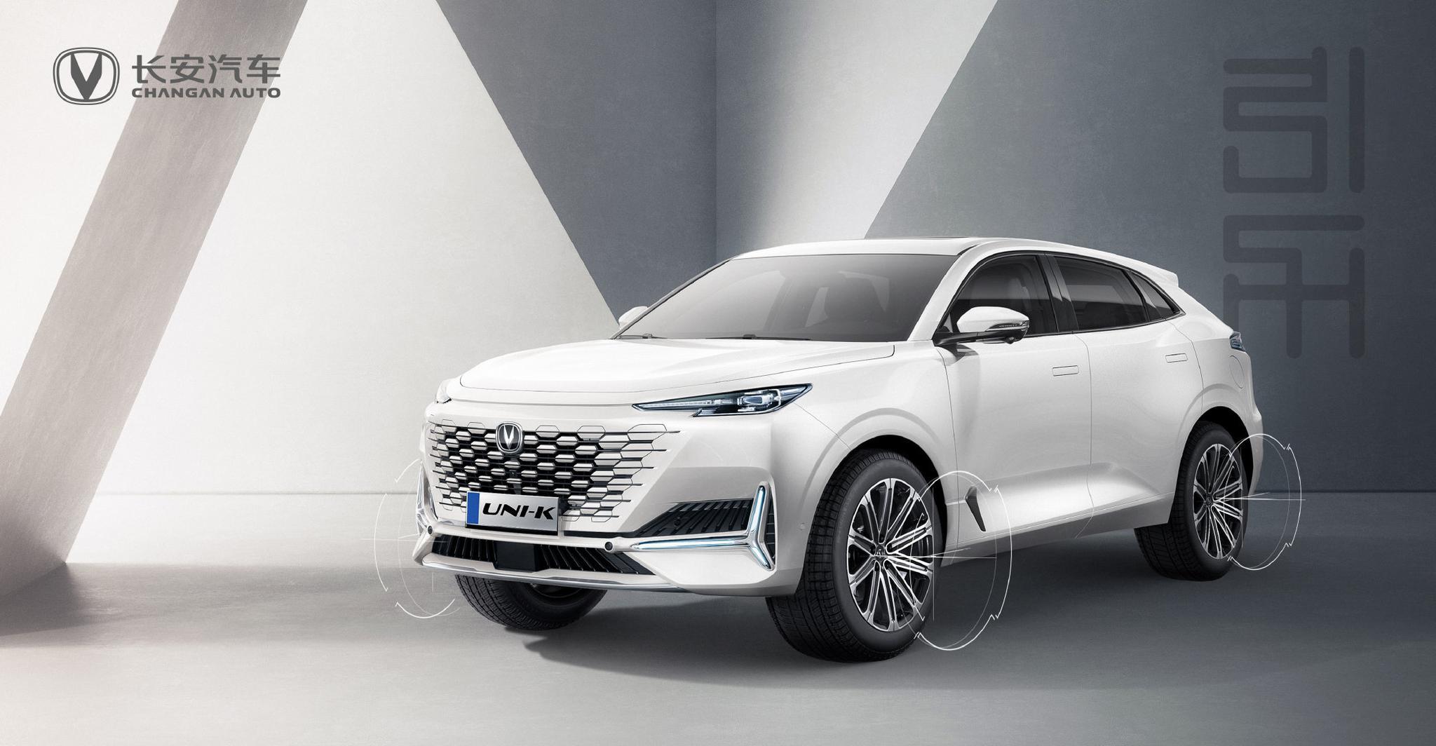 长安UNI-K外观官图发布,新车作为旗下高端序列UNI的第二款量产车