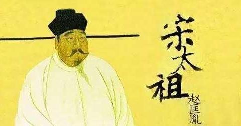 """赵光义为了打破""""金匮之盟"""",究竟下了多少狠手?"""