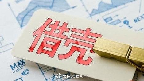国企人服机构借壳强生控股,值得期待吗?