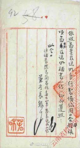 涨知识!快来康康云南1937制作的古董级口罩长啥样→