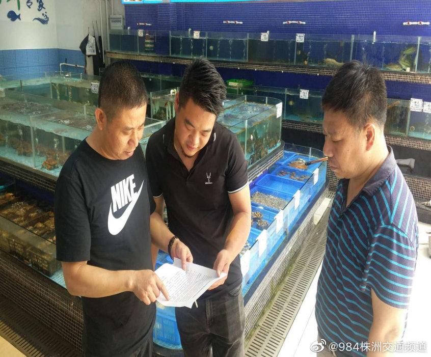 攸县市场监管局开展打击市场销售重点水域非法捕捞渔获物专项行动