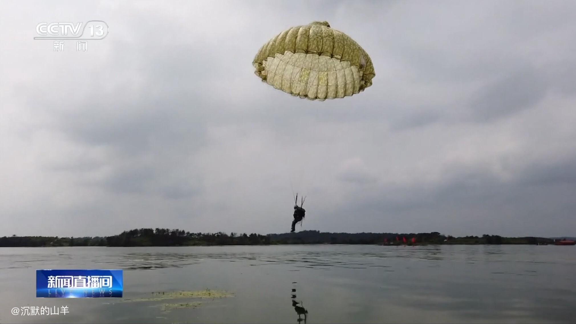 空降兵水上跳伞