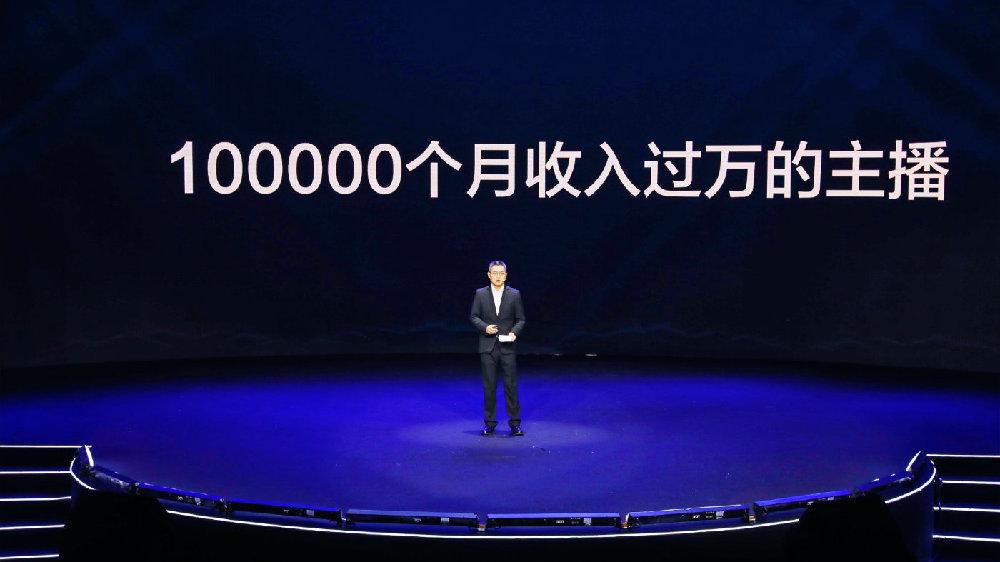 """2020年,淘宝直播间里100个""""义乌""""、20万门店拥抱新经济大潮"""