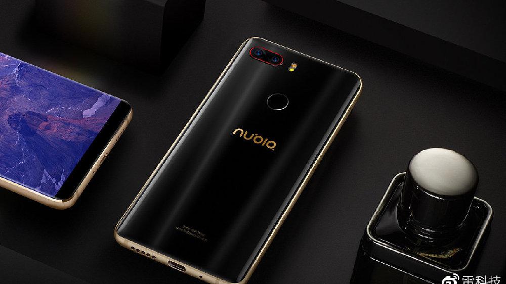 为了多卖手机努比亚拼了!品牌logo大升级:能吸引年轻人?