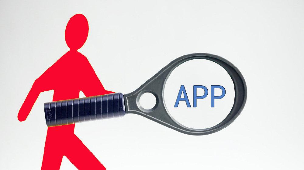 学而思网校APP被责令整改 回应:系用户上传,已整改