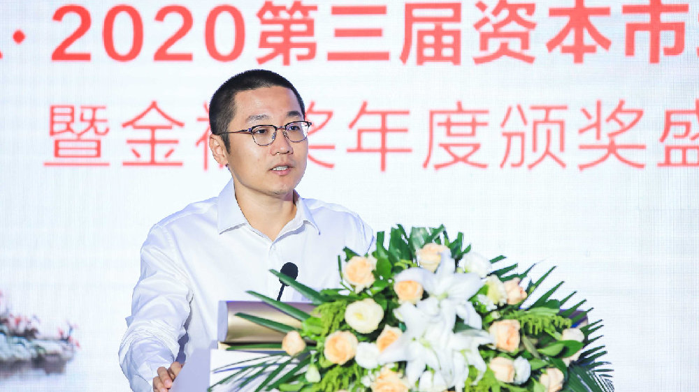 银华基金李晓星:搭建动态管理的投资组合,赚钱机会来自业绩成长
