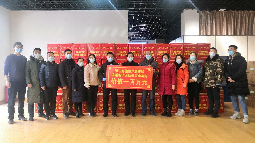 红色社区社会组织捐赠100万元物资助力抗疫