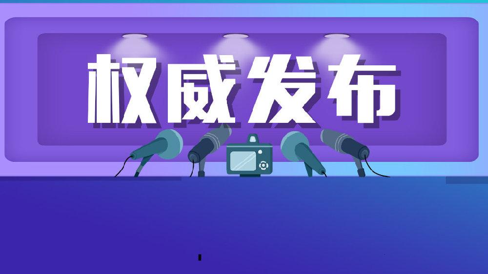 """今年前5月""""猎狐""""33人!广东公安推动经侦工作高质量发展"""